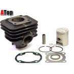 高品質 補修用 ノーマルボア シリンダーキット ジャイロキャノピー TA02 ジャイロアップ TA01 ジャイロX TD01 49cc 40mm ボア 高品質 ノーマルサイズ