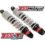 YSS PCX125/150用 サスペンション ニューモデル!HYBRIDシリーズ 315mm