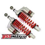 YSS リアサスペンション PCX150 専用 ガスショック Gスポーツシリーズ 310mm 車高調整 リバウンドアジャスター
