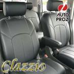 US直輸入正規品・Clazzio クラッツィオ レザー生地 シートカバートヨタ FJ Cruiser FJクルーザー 2007-2014年 (左ハンドル用) ※2列シートセット
