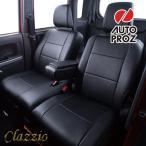USクラッツィオ・直輸入正規品 Clazzio PVC シートカバー シボレー Tahoe タホ 2011年-現行 (フロントキャプテンシート) ※2列シートセット