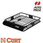 CURT カート ルーフマウントカーゴラック ルーフラック ※丸型、角型、楕円形の様々な形状のクロスバーに適合