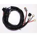 RIGID INDUSTRIES リジッドインダストリー 10〜40インチLEDライトバー用 ワイヤーハーネス 配線キット