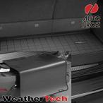 ラゲッジマット トランクマット  インフィニティ QX80 2014年式以降現行 3列目以降 バンパープロテクター付き カーゴトレー ブラック WeatherTech 正規品