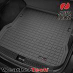 WeatherTech正規品 Volvo ボルボ V60 Cross Country クロスカントリー 2015-2016年 ウェザーテック カーゴライナー ブラック カーゴトレイ・カーゴマット