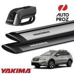 YAKIMA ヤキマ スバル XV GP型 ルーフレール付き車両 ベースラックセット (ティンバーライン・ジェットストリームバーS)
