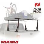 USヤキマ・正規輸入代理店  YAKIMA アウトドアズマン300コンパクト ピックアップトラック用フット ※2個セット
