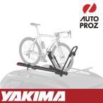正規輸入代理店・YAKIMA ヤキマ ハイローラー High Roller ルーフマウントバイクキャリア バイクラック/自転車ラック (クロスバー取付用) BMXなどにも!