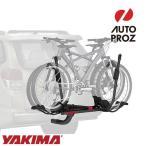 正規輸入代理店・YAKIMA ヤキマ ホールドアップ 2インチサイズ(5cm)用 ヒッチマウントバイクキャリア (トランクヒッチ用バイクラック) 自転車を2台搭載