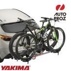 正規輸入代理店 YAKIMA ヤキマ ツータイマー TwoTimer 2インチ/1.25インチ(5cm/3cm)用 ヒッチマウントバイクキャリア 自転車2台