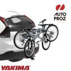 正規輸入代理店 YAKIMA ヤキマ Lite Rider2 ライトライダー2 ヒッチマウントバイクキャリア 自転車2台搭載 自転車盗難防止ロックケーブル付
