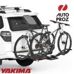 USヤキマ・正規輸入代理店  YAKIMA ドクタートレー 2台積載 50mm/2インチヒッチ角用 ※トランクヒッチ用バイクラック