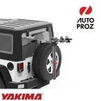 USヤキマ・正規輸入代理店  YAKIMA スペアライド 2台積載 ※背面スペアタイヤ部取付バイクラック