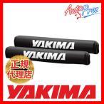 USヤキマ・正規輸入代理店  YAKIMA クロスバー用クラッシュパッド ※2本セット 丸型、角型に適合