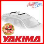 USヤキマ・正規輸入代理店  YAKIMA クロスバーパッド 77cm ※2本セット 丸型、角型バー用