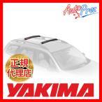 USヤキマ・正規輸入代理店  YAKIMA クロスバーパッド 77cm ※2本セット エアロクロスバー用