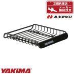 US直輸入正規品 YAKIMA ヤキマ ロードウォーリアー/ロードウォリア(ルーフバスケット・カーゴボックス)