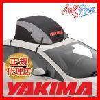 USヤキマ・正規輸入代理店  YAKIMA ソフトトップ ルーフトップ用カーゴバッグ 368リットル
