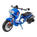 ICEBEAR バイクマッドドッグカスタム 原付バイク 50cc 青 HL50KZBL