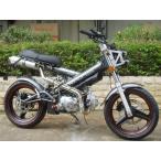 バイク SACHS マダス125cc 4速 整備済車両 空冷4スト SACHS-G