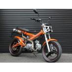 バイク SACHS マダス125cc 4速 整備済車両 空冷4スト SACHS-O