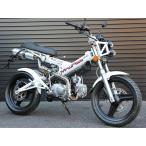 SACHS マダス125cc ホワイト SACHS-W