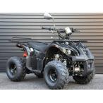 即納-四輪バギー50cc(キット)ATV前進1速バック付公道走行可 SB50BB-Kキット商品(90%組立済み)西濃運輸営業所止めまで無料配送