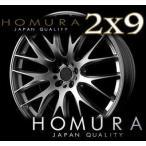 RAYS(レイズ)  HOMURA(ホムラ) 2X9(ツーバイナイン)  19インチ 8.0J  HPカラー