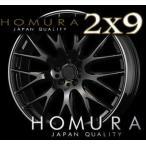 RAYS(レイズ)  HOMURA(ホムラ) 2X9(ツーバイナイン)  20インチ 9.5J  HLカラー