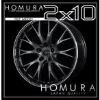 【1本価格】RAYS HOMURA 2X10 RCF MODEL 19X8J 45 5H-114(HA)