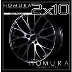 【1本価格】RAYS HOMURA 2X10 RCF MODEL 19X8J 45 5H-114(HX)
