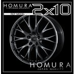 【1本価格】RAYS HOMURA 2X10 RCF MODEL 19X9.5J 45 5H-114(HA)