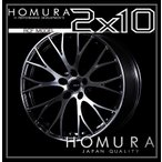 【1本価格】RAYS HOMURA 2X10 RCF MODEL 19X9.5J 45 5H-114(HX)