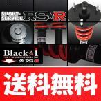 RS-R Black☆i イプサム