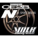RAYS(レイズ)  VOLK RACING(ボルクレーシング) CE28N(8SP)  14インチ 5J  BRカラー