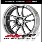 【1本価格】WORK EMOTION CR2P 20X9.5J  5H-114 STEP RIM (GTS)