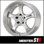 【価格は問い合わせ!!】WORK MEISTER S1R 段リム 16X7.5J 4H-100(FS2)