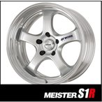 【価格は問い合わせ!!】WORK MEISTER S1R 段リム 16X7.5J 5H-100(FS2)