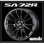 【1本価格】WedsSport SA72R 16×7J +42 5H-114.3(HBC)