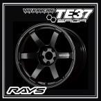 【1本価格】RAYS VOLKRACING TE37 SAGA  18×10.5J +15 5-114.3 ダイヤモンドダークガンメタ(MM) ボルクレーシング TE37サーガ FACE4