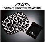 オートスタイル アウトレット Z33 フェアレディZ  【在庫処分品 超特価H】【即納】DAD コンパクトシェード モノグラム 1枚