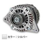 ADVANCE alternator レガシィ ツーリングワゴン BP ハイエフェンシーオルタネーター  130Aシリーズ カラー:シルバー