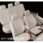 オートウェア クラウン ロイヤル 18系 後部座席背もたれ一体型 (2003/12〜2008/02) シートカバー ポイント カラー:赤色