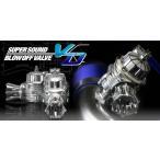 ブリッツ SUPER SOUND BLOW OFF VALVE VD YRV M201G/M211G [K3-VET] VDリリースタイプ 【競技用】