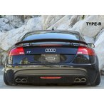BLOW DESIGN 8J AUDI TT (2.0 TURBO 2WD) MP PHANTOM GA-MU TYPE-R REAR STYLISH BUMPER (FRP+REAL CARBON TYPE-R MODEL)