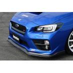 チャージスピード WRX STI VAB/S4 VAG Bottom Line フロントボトムライン 材質:カーボン製