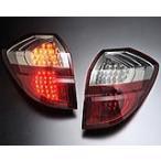 クリアワールド レガシィツーリングワゴン BP# A-F型 チューブLEDテールランプ カラー:レッド/クリアレンズ