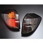 クリアワールド レガシィツーリングワゴン BP# A-F型 チューブLEDテールランプ カラー:スモークレンズ