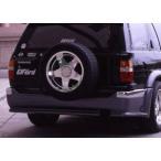 ELFORD TERRANO R50 95'9-99'1 ワイドボディー車用 リアバンパースポイラー (スペアタイヤキャリア有用) 塗装済み