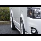 essex ハイエース 200系 標準ボディ オーバーフェンダー ABS製